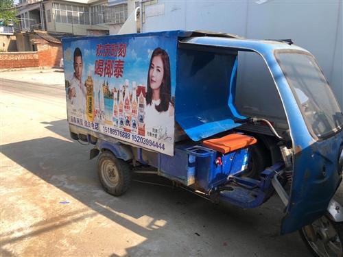 转让电动三轮车一辆,使用良好,轮胎都是加宽加大,低价出售,详情咨询15188576888