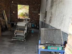 湘京烫皮厂做河粉,肠粉,干烫皮丝和干烫块,诚邀合作