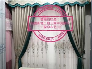 窗簾,壁布,壁畫,電視背景墻,好太太晾衣架家紡