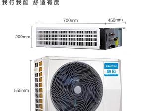 家电空调安装维修