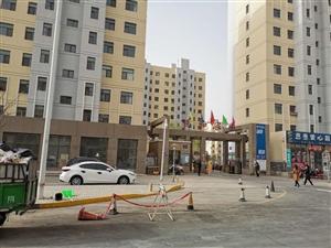肃州区保障房配件门店拍卖预告