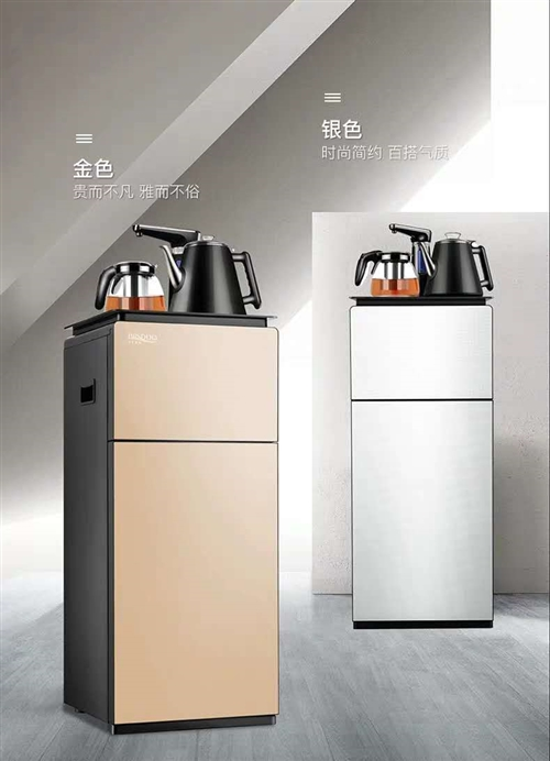 茶吧機顏色是紅色的,沒上水只用水壺燒過兩次水,價錢便宜好商量