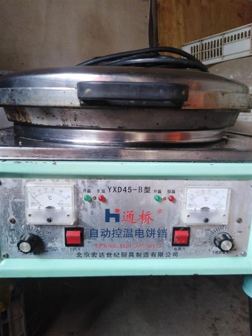 出售电饼铛,带长电缆线,北京宏达出的,质量非常好,买了没怎么用。