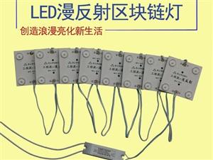 LED灯具夏季大促销