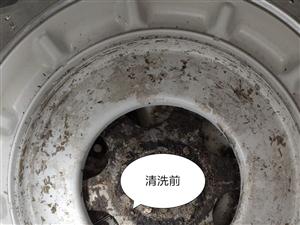 揭西县电器维修,上门深度清洗洗衣机,空调清洗加雪种