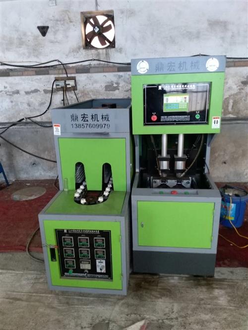 塑料瓶吹瓶机(九成新)全套设备