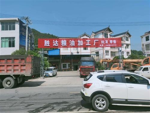 松桃县范围内:大量收购稻谷,价格面议,电话?? 13638137711??