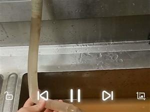 泥浆自来水