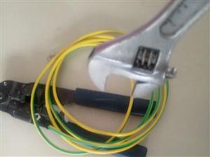 電腦網絡水電安裝維修
