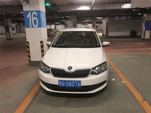 斯柯达晶锐2016款车享版1.4L