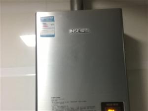 寻找维修热水器维修师傅