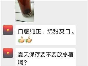 贵州黔西南特产甘蔗原汁红糖