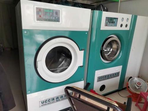八成新干洗店洗衣机、烘干机、熨烫机等设备低价转让。