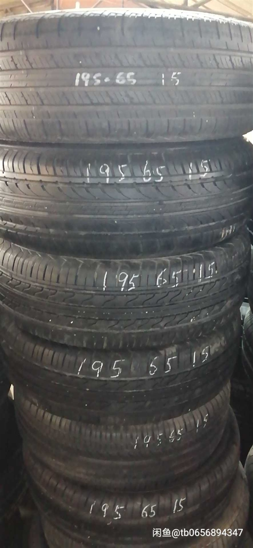 各种精品拆车轮胎轮毂,价格不高,新胎的质量不到一半的价格,