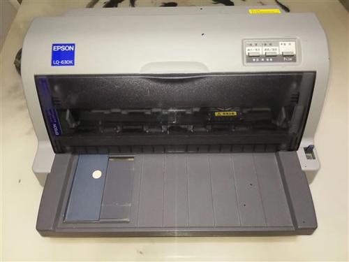 爱普生针式打印机家用,9成新,需要的联系我