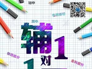 天莘教育拼音班开课啦!!!