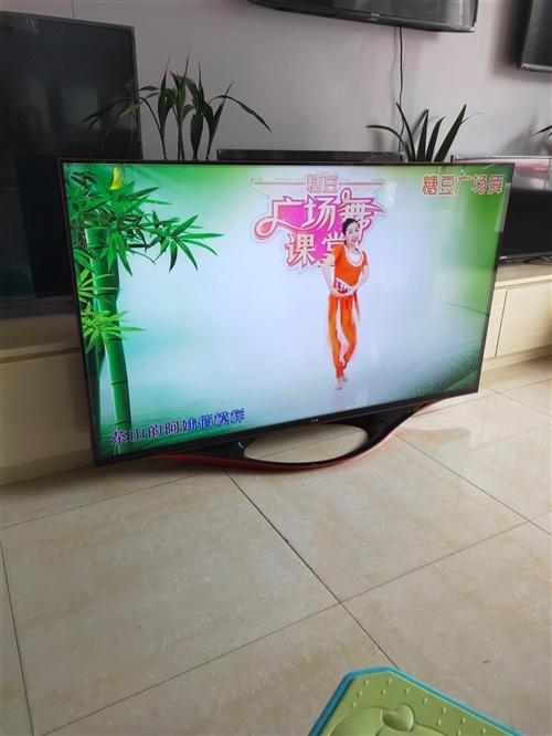 LG60寸大液晶電視,原裝遙控,需要的聯系