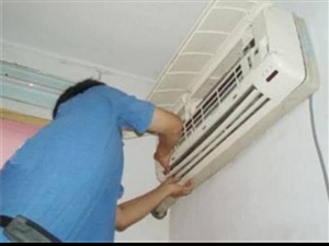 空调安装移机维修