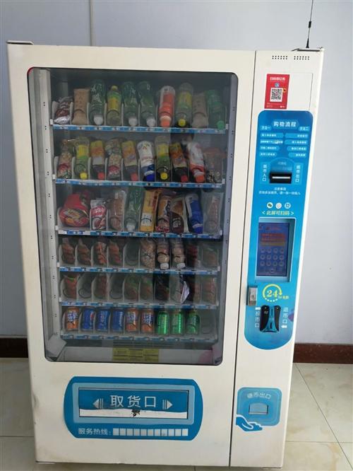 刚用一年的无人售货机可制冷制热,支持微信支付宝等扫码支付,由于本人没时间管理对外转让。。有意者电话1...