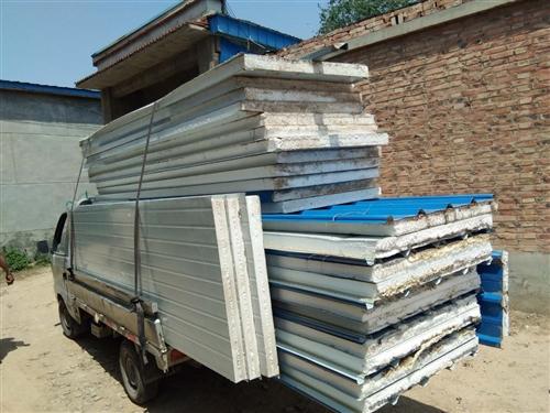 95成新彩钢顶板长4.26;墙板长3.4米,价格便宜