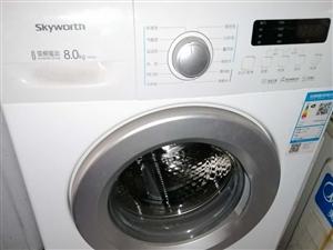 九成新变频洗衣机出售
