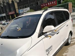 宝骏730,16款舒适型1.5L
