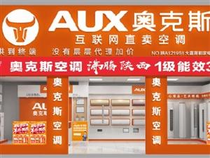 空调销售,回收,清洗,置换~