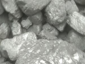 煤炭直銷。