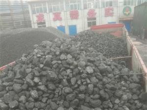 山西煤炭直銷。