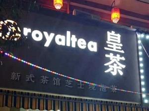 各种奶茶饮品和小吃