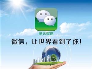 微信朋友圈廣告招加盟商