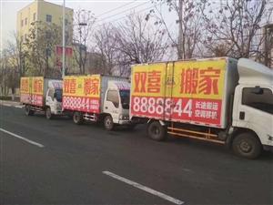 求购蓝牌3.8米或者4.2米货车