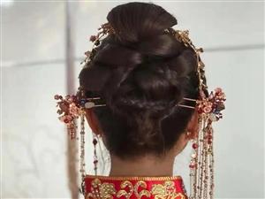 新娘化妆跟妆造型服务
