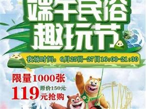 泰安方特端午节民俗趣玩节