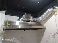 **凈煙器賠錢處理,冰柜二米長,保鮮柜1.5,雙煤氣灶臺,便宜處理了