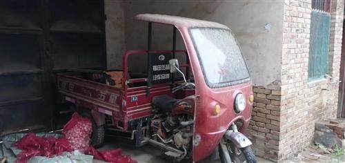 家里有辆16年的福田五星150摩托三轮 没咋用过,8成新 有需要的联系16650867812