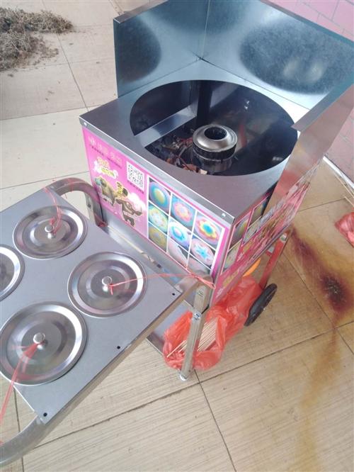 出售二手棉花糖机,九成新因要上下楼梯不方便,便宜卖了。