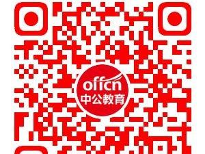 2020陕西公务员考试招录5765人