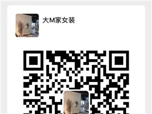杭州中**女装工厂