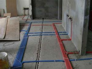 专业水电改造,灯具,洁具,厨房电器安装及维修