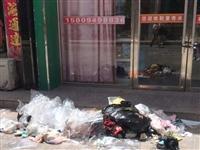 瓜州县锦绣步行街垃圾倾倒事件