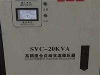 20KVA高精度伺服稳压器,买的时候1800元现1100元处理,就用了一个月,电压稳定了就拆掉没用一...