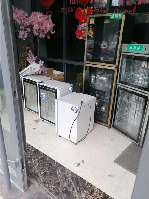 消毒柜用了几个月,饭店不干了便宜处理15613969932