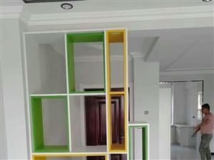 室内装修设计,
