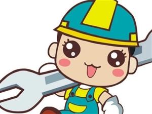 专业业清洗地暖,更换品牌分水器