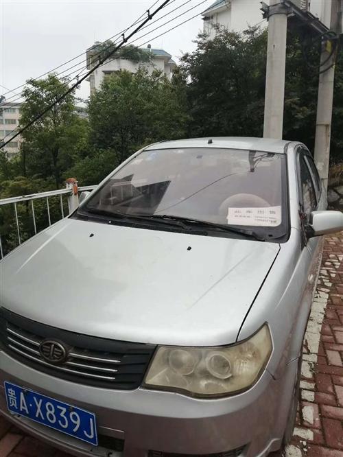 换车了  特将10年天津一气威志低价出售  代步练车神器   开阳看车