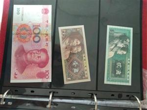 出售一套第三第四套人民币。保证真币。喜欢收藏的朋友可以联系我。