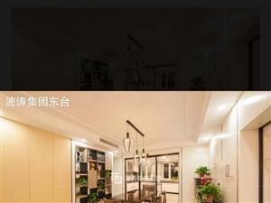 上海波涛装饰近期做活动有需要的联系我