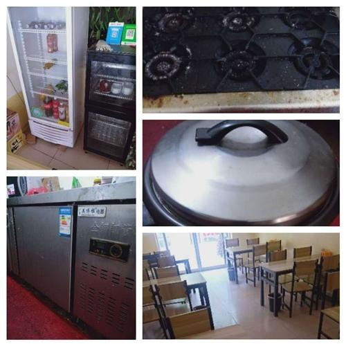 出售**饭店用品,操作台,冰柜,消毒柜,桌椅,水池。石锅。