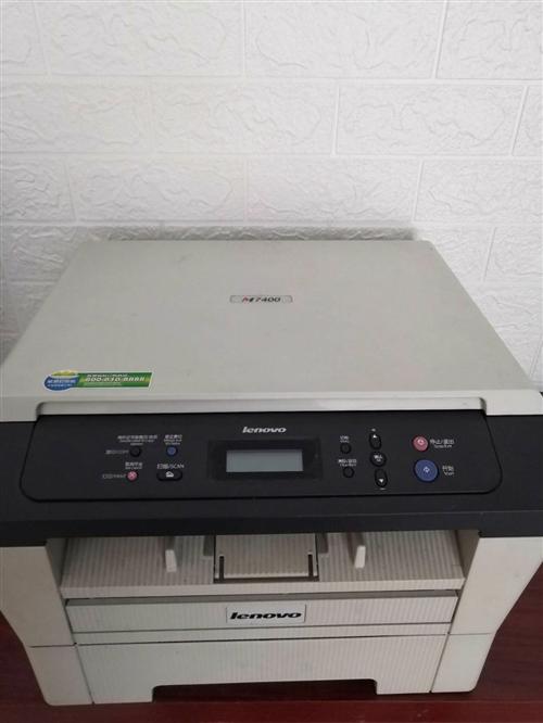 二手联想7400三合一打印机(打印,复印,扫描),售价:580元。电话:13205996637